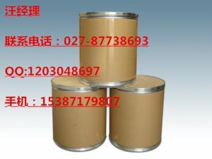 苯丁锡生产厂家产品图片
