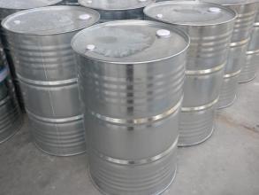 三氯乙烯(79-01-6)