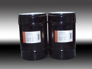 正辛基三乙氧基硅烷供应