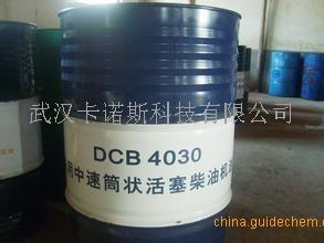 石油化工品 中速筒状活塞柴油机油