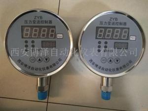 博澤品牌ZYB/ZYB-L壓力變送控制器24VDC