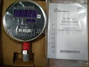 智能壓力開關MPM484ZL壓力變送控制器220VAC電源