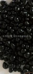 黑色汉熔胶 MACROMELT 2035 2084 2302S 产品图片