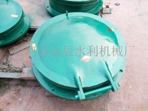 新河县众辰水利机械厂公司logo