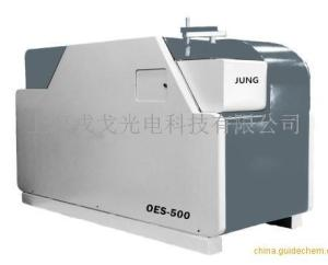 CCD火花直读光谱仪产品图片