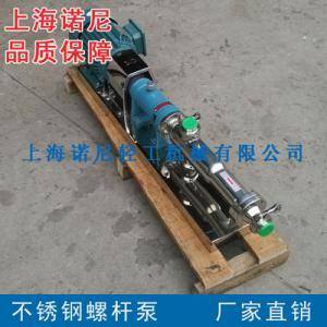 直销G型食品级螺杆泵 卫生级均质机 不锈钢浓浆泵 厂家产品图片