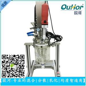 实验室反应器产品图片