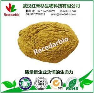 岩藻黄质产品图片
