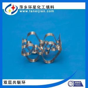 不锈钢共轭环双层共轭环超级拉西环填料产厂家直销 产品图片