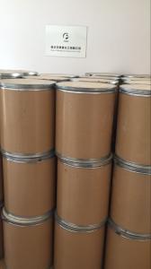 敌草隆原药;98%纯粉厂家批发;价格报价