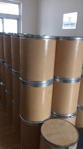 吡虫啉原药;厂家优势大量供应;价格报价