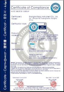 上海博取仪器有限公司 PH电极CE认证