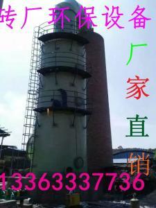 砖厂脱硫设备丨砖厂除尘设备丨砖厂脱硫塔产品图片