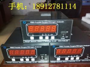 昶艾牌P860氮气分析仪产品图片