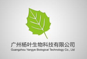 氨苄西林原粉现货供应,广州正品 产品图片