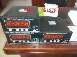 在线p860-5n氮气分析仪产品图片