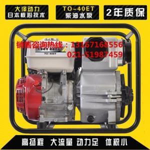 4寸汽油水泵/4寸汽油抽水泵报价