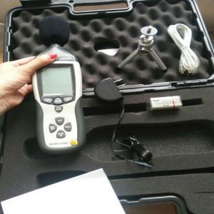 LB-ZS52声级计,带数据存储功能的噪声计