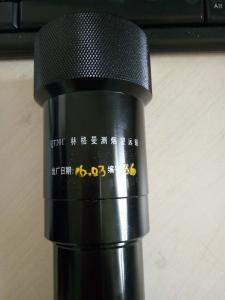 林格曼测烟望远镜判断烟气黑度等级LB-802单筒型