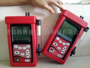 KANE905烟气分析仪的详细参数