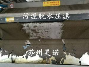 洗沙场泥浆废水快速沉淀剂