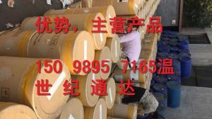 三乙烯二胺优势主营产品