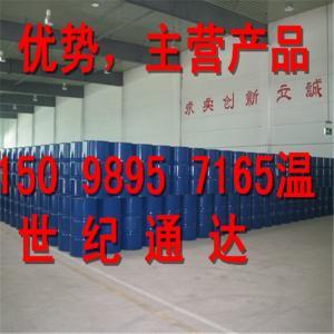 硫酸二乙酯国内生产厂家