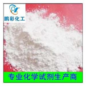 分析纯无水硫酸镁产品图片