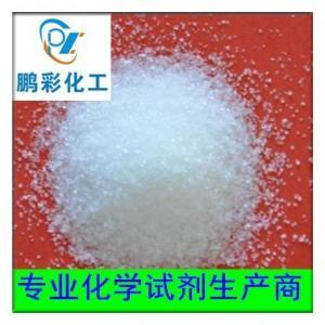分析纯三水醋酸钠专业生产