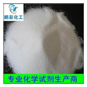 分析纯 无水 氯化钠产品图片