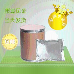 4-苯酚磺酸锌CAS号:127-82-2 产品合格报告 COA MSDS 产品图片