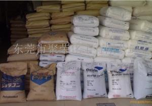 PPO LXR045 芮城蓝星化工 代理商 PPO LXR045 产品图片