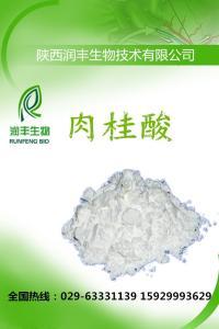 肉桂酸钾cas16089-48-8