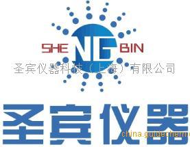 圣宾仪器科技(上海)有限公司公司logo