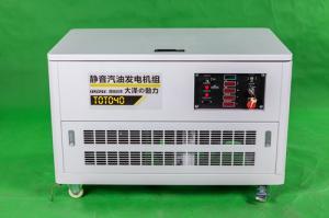 40kw静音汽油发电机|天然气发电机