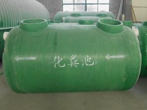 玻璃钢化粪池厂家 产品图片