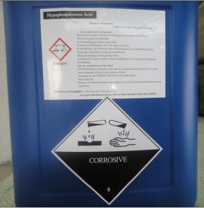 次磷酸产品图片