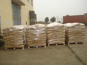 亚磷酸铝厂家产品图片
