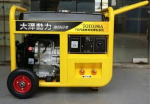 190A汽油发电机带电焊机厂家