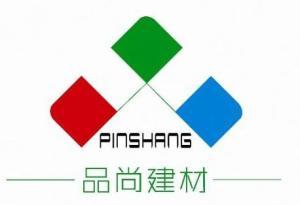 无锡品尚建材有限公司营销中心公司logo