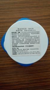 进口赤藓红 苋菜红 诱惑红色素产品图片