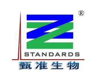 上海甄准生物科技有限公司公司logo
