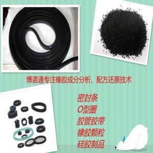 氟橡胶油封,耐高温密封圈配方,性能改进技术产品图片