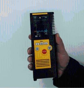 应用激光原理的甲烷巡检仪 东京瓦斯SA3C32A
