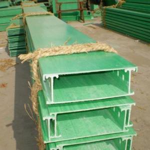 玻璃钢电缆桥架生产厂家 产品图片