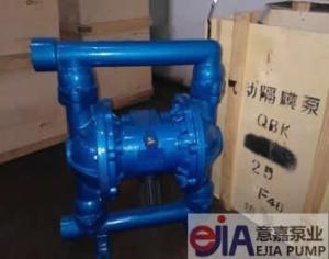 第三代QBK-15气动隔膜泵