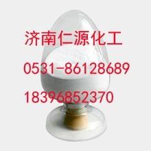 5-氟胞嘧啶 (山东生产厂家)现货热销