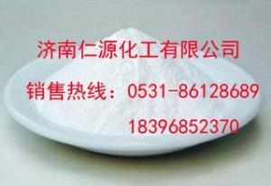 异丙肌酐生产厂家 山东异丙肌酐CAS:36703-88-5