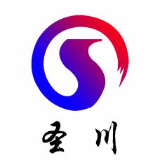 河北圣川防火涂料有限公司公司logo