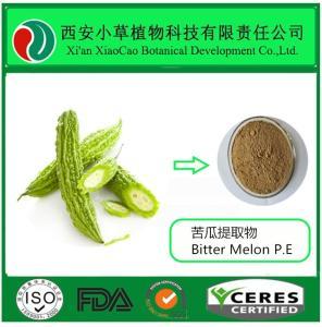 苦瓜甙10%20%(57126-62-2)生产厂家